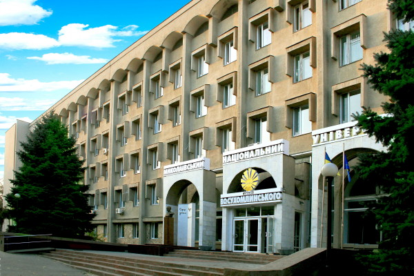 Image - Mykolaiv National University (main building).
