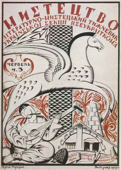 Image - The journal Mystetstvo, 1919 No, 3 (cover by Heorhii Narbut).