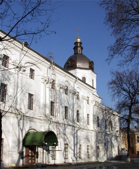 Image -- The University of Kyivan Mohyla Academy: the Old Academy (Mazepa) buildings (built in 1704).