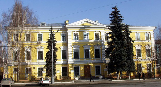 Image - The New Building of the Kyivan Mohyla Academy (built in 1822-25).