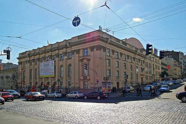 Image - The building of the National Academic Theater of Russian Drama in Kyiv.
