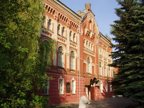 Image - The National Academy of Art and Architecture in Kyiv (formerly Kyiv State Art Institute).