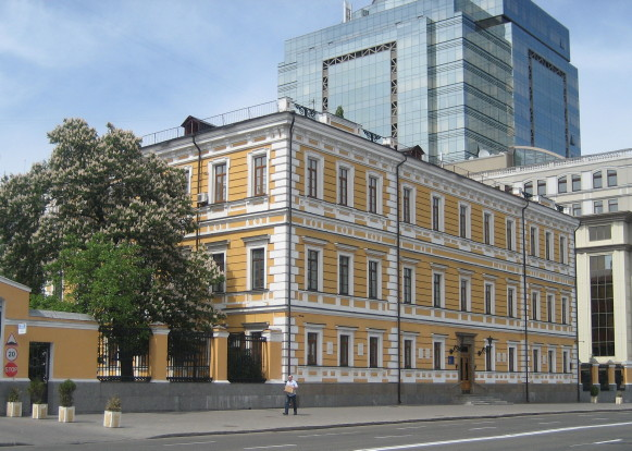 Image -- The main building of the National Academy of Sciences of Ukraine (Kyiv).