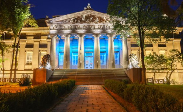 Image - The National Art Museum of Ukraine in Kyiv