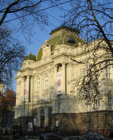 Image -- The National Museum in Lviv (main building).