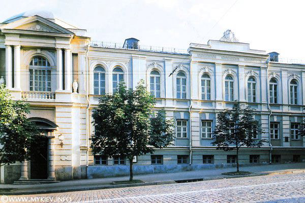 Image - National Museum of Literature of Ukraine (formerly the Galagan College).
