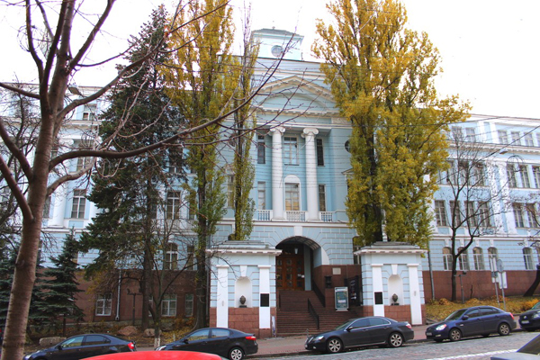 Image -- National Museum of Natural History of the National Academy of Sciences of Ukraine in Kyiv.