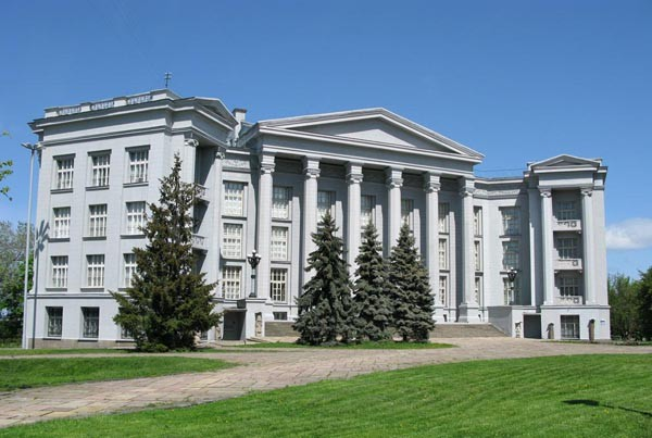 Image - The National Museum of the History of Ukraine in Kyiv.