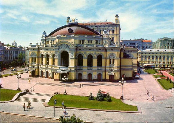 Image -- The National Opera of Ukraine in Kyiv.