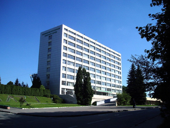 Image - The National University of Forest Technology of Ukraine (main building).