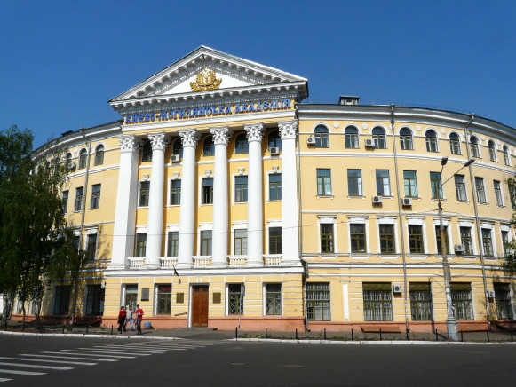 Image - The National University of Kyiv-Mohyla Academy: main building.