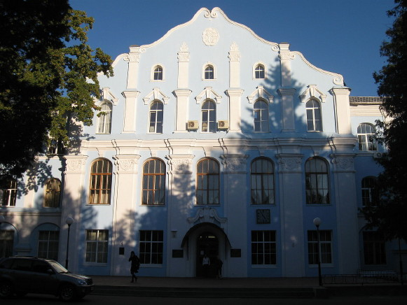 Image -- One of the buildings of the National University of Life and Environmental Sciences of Ukraine in Kyiv (designed by Dmytro Diachenko).