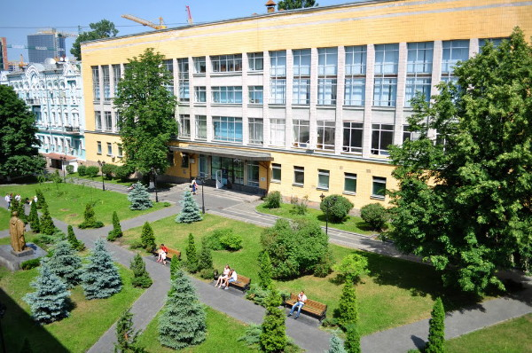 Image - National University of Physical Education and Sport of Ukraine (administration building).