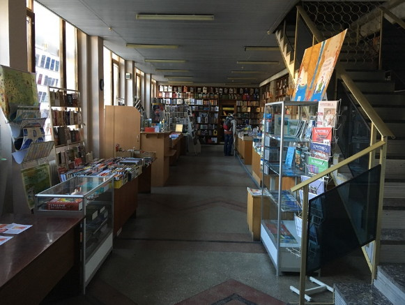 Image - The Naukova Dumka bookstore in Kyiv.