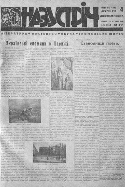 Image - An issue of the Nazustrich newspaper.