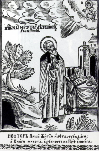 Image - An engraving of Nestor the Chronicler in the Kyivan Cave Patericon (1661).