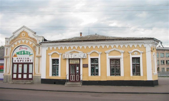 Image - The building of Nizhyn's 18th-century pharmacy (established in 1777).