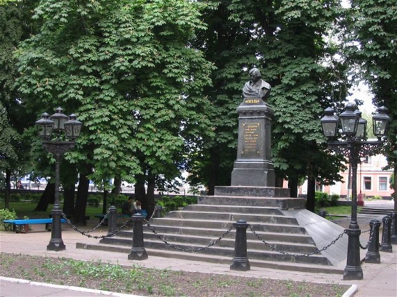 Image - Nikolai Gogol's monument in Nizhyn (1881, by Paramen Zabila). The first Gogol's monument in the former Russian Empire.