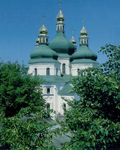 Image -- Saint Nicholas's Cathedral (1668) in Nizhyn.