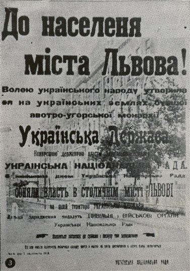 Image -- Proclamation of the November Uprising in Lviv.