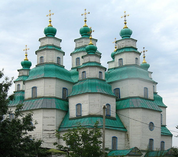 Image -- The Trinity Cathedral (1770s) in Novomoskovsk, Dnipropetrovsk oblast.