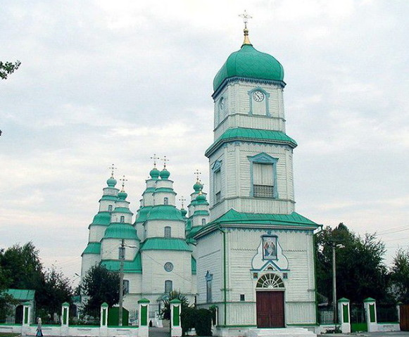 Image -- Novomoskovsk: Trinity Cathedral with belfry.