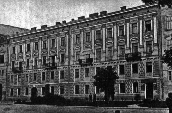 Image - The Shevchenko Scientific Society (NTSh) building in Lviv.