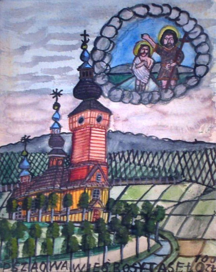 Image - Nykyfor: Jesus and St John the Baptist with Village Church.