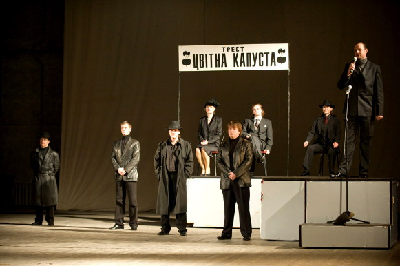 Image - A performance in the Odesa Academic Ukrainian Music and Drama Theater.