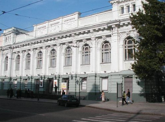 Image - The Odesa Academic Ukrainian Music and Drama Theater.
