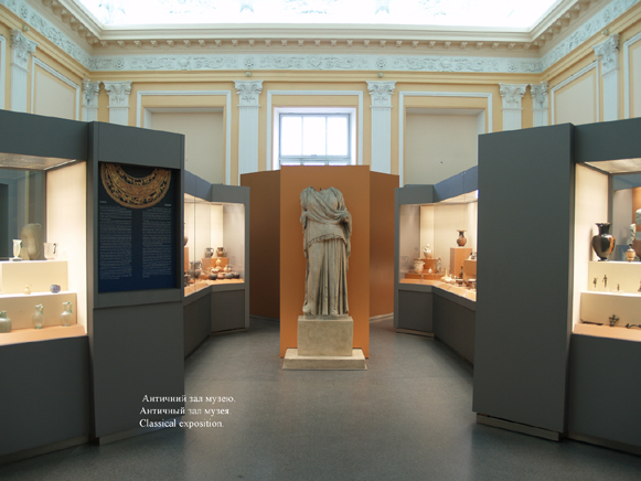 Image - A Classical era exhibit at the Odesa Archeological Museum.