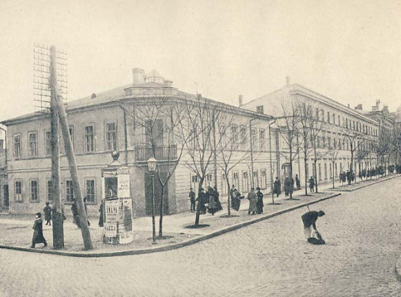 Image - The Richelieu Lyceum in Odesa (late 19th century).