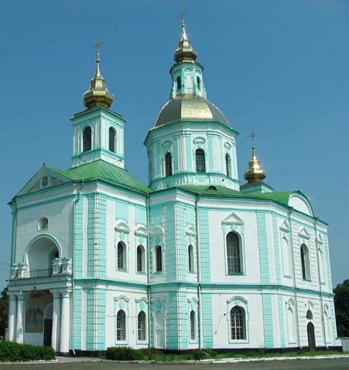 Image - Okhtyrka: Chathedral of the Holy Protectress (1753).