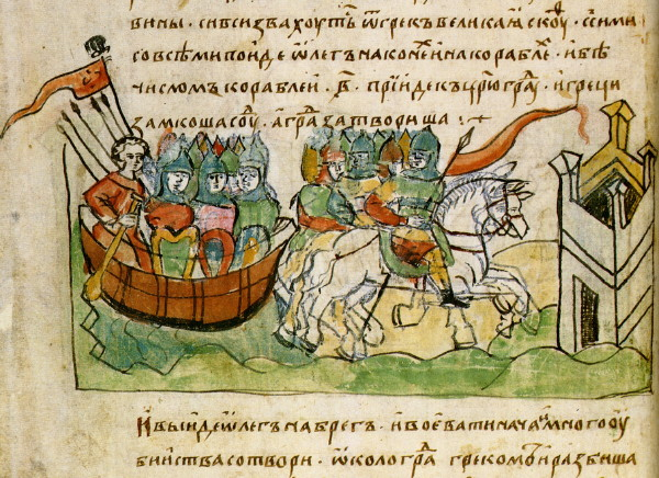 Image -- Prince Olehs campaign against Byzantium (13th-century illumination from the Radziwill Manuscript).