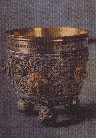 Image -- Ornament: silver cup with filigree (18th-century Kyiv).
