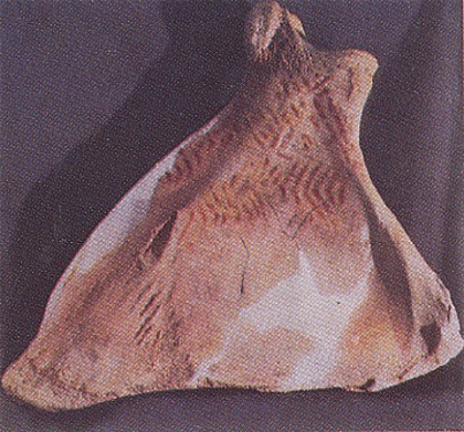 Image - Ornament: late Paleolithic zigzag ornament in red ochre on a mammoth shoulder bone (excavated in Mizyn, Chernihiv oblast).