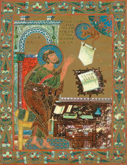 Image - Ostromir Gospel (1056-57): An illumination of Saint Luke the Evangelist.