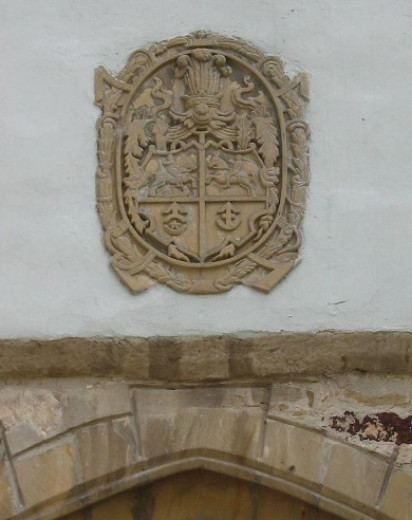 Image -- The Ostrozky family coat of arms on the wall of the Ostrih castle.