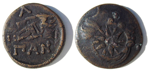 Image - A Thracian coin from Panticapaeum (Bosporan Kingdom).