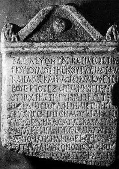 Image -- A stone inscription (81 BC) from Panticapaeum, the former capital of the Bosporan Kingdom.