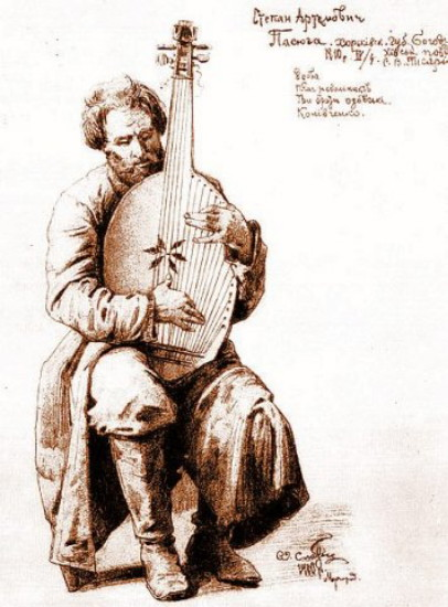 Image - Opanas Slastion: drawing of Kobzar Stepan Pasiuha (1910).