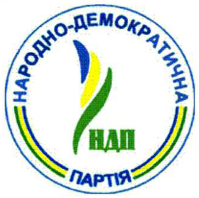 Image - A logo of the People's Democratic Party.