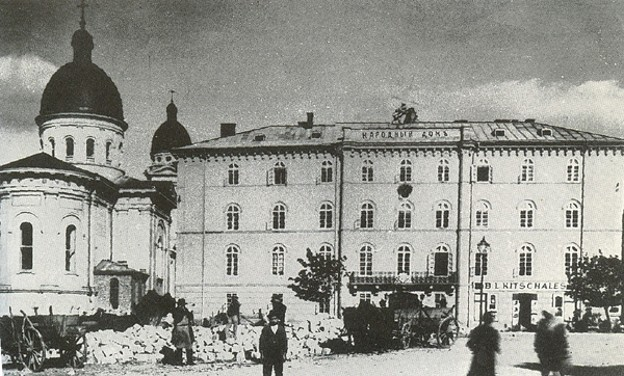 Image - The People's Home in Lviv (1860s photo).