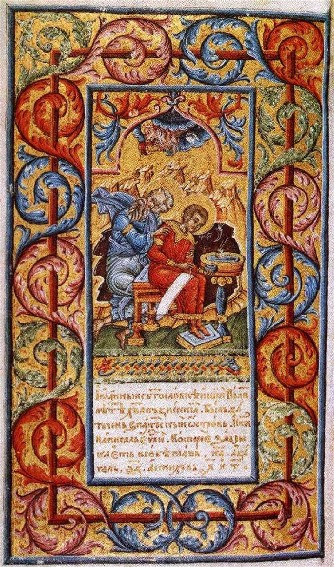 Image - An illuminated page from the Peresopnytsia Gospel (1556-61).