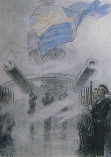 Image - Leonid Perfetsky: Raising Ukrainian Flag on Black Sea Fleet in April 1918.