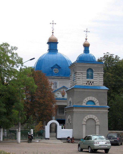 Image - Pervomaisk Dormition Church (1805).