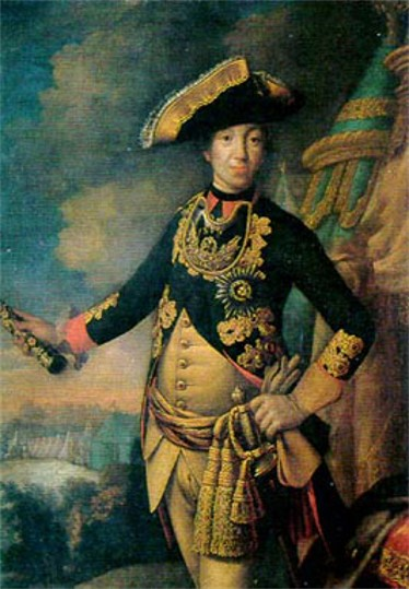 Image - A Portrait of Peter III of Russia.