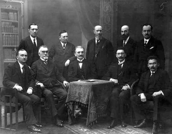 Image - Yevhen Petrushevych and his ZUNR government (1918).