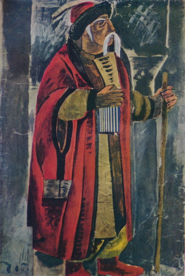Image - Anatol Petrytsky: Captain in the staging of Nikolai Gogols Vii (1924).