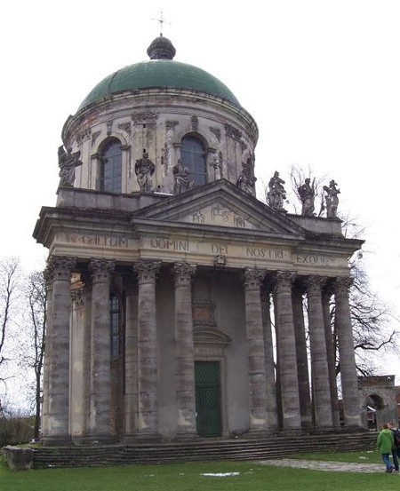 Image - The Elevation of the Cross (1752-66) in Pidhirtsi, Lviv oblast.